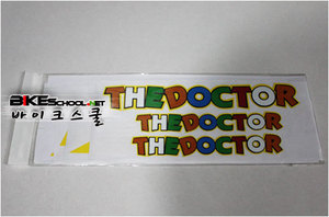 [S2119]-종합 스티커 [THEDOCTOR]